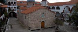 Διήμερη εκδρομή του Συνδέσμου στην Εύβοια (Ι.Μ. Οσίου Δαβίδ και Αγ. Ιωάννη Ρώσου)